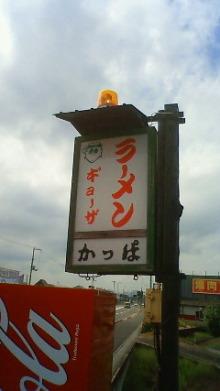 きたさんのブログ-200910011237000.jpg
