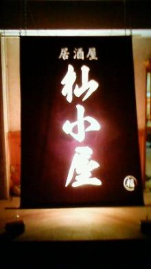 きたさんのブログ-200910202212000.jpg