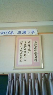きたさんのブログ-200911101331000.jpg