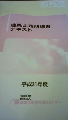 きたさんのブログ-200912030947000.jpg