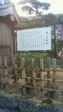 きたさんのブログ-201001011557000.jpg