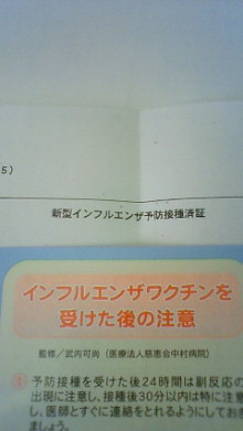 きたさんのブログ-201002031006000.jpg