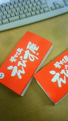きたさんのブログ-201004271904000.jpg