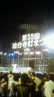 きたさんのブログ-201008221918000.jpg
