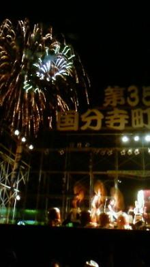きたさんのブログ-201008222045000.jpg