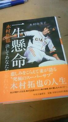 きたさんのブログ-201008231323000.jpg