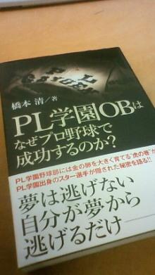 きたさんのブログ-201009171807000.jpg