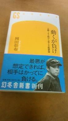 きたさんのブログ-201009271416000.jpg