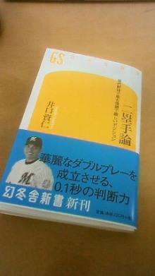 きたさんのブログ-201010181446000.jpg