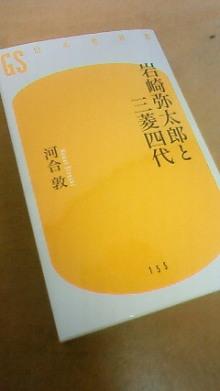 きたさんのブログ-201010251234000.jpg