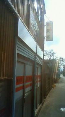 きたさんのブログ-201011201251000.jpg