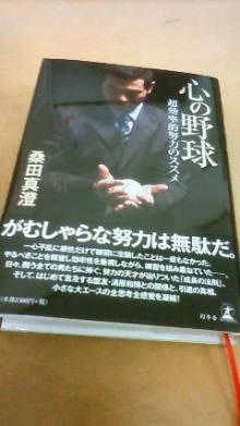 きたさんのブログ-201011201644000.jpg
