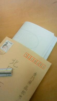 きたさんのブログ-201011250940000.jpg