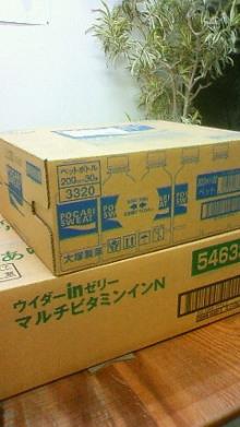 きたさんのブログ-201103141904000.jpg
