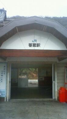 きたさんのブログ-201103201559000.jpg