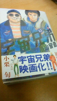 きたさんのブログ-201103231519000.jpg