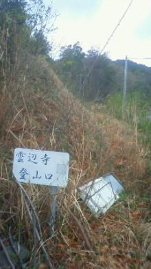 きたさんのブログ-201104091012000.jpg