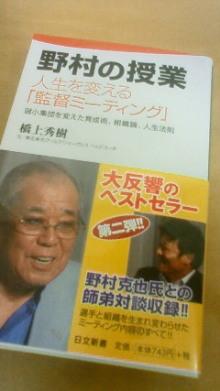 きたさんのブログ-201104151752000.jpg