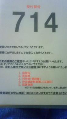 きたさんのブログ-201104250804000.jpg