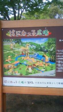きたさんのブログ-201105011311000.jpg