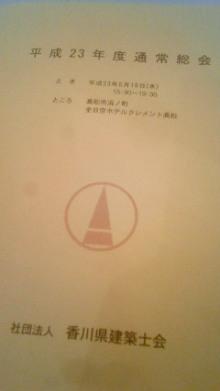 きたさんのブログ-201105191513000.jpg