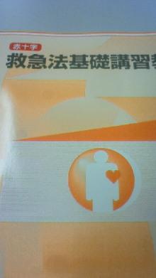 きたさんのブログ-201106071818000.jpg