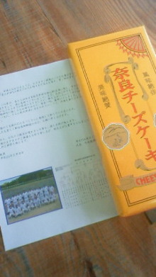 きたさんのブログ-201106111813000.jpg
