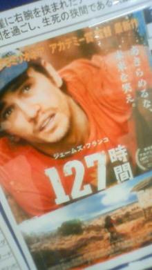 きたさんのブログ-201106301938000.jpg