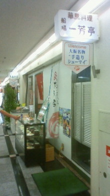 きたさんのブログ-201107151547000.jpg