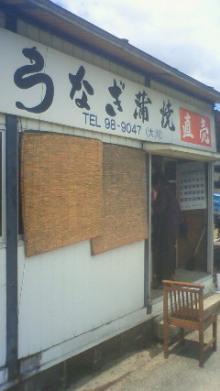 きたさんのブログ-201107211207000.jpg