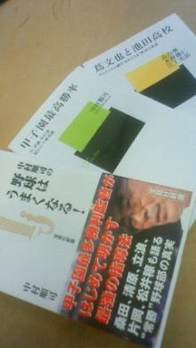 きたさんのブログ-201108011402000.jpg