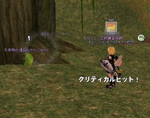 mabinogi_2013_03_25_005.jpg