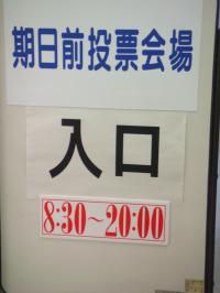 DSCF3918_convert_20130721132341.jpg