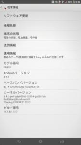Screenshot_2013-09-14-00-39-10.jpg