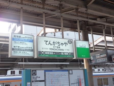 20130705N.jpg