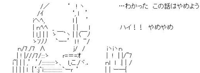 Baidu IME_2013-9-21_7-16-1