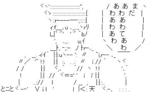 Baidu IME_2013-9-21_16-27-58