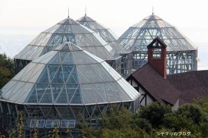 神戸ハーブ園