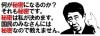 ニュースレター第6号-イラスト