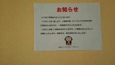 ikoku04.jpg
