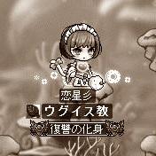 Maple130728_190151.jpg