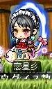 Maple130806_164817.jpg