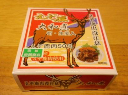 エゾシカ缶