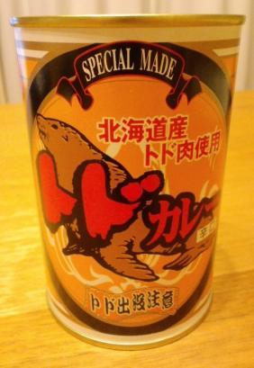 トドカレー缶