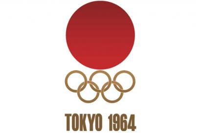 五輪ロゴ 1964 - コピー