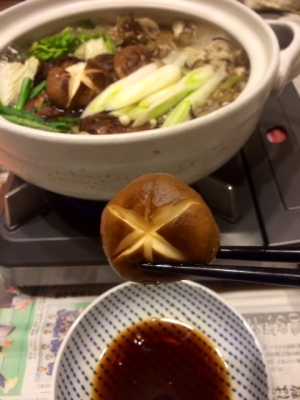 常夜鍋 キノコ