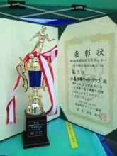 2013東濃U-9ー2