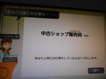 2013_0709e0055.jpg