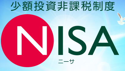http://blog-imgs-58.fc2.com/k/o/k/kokakoki0996/NISA.jpg
