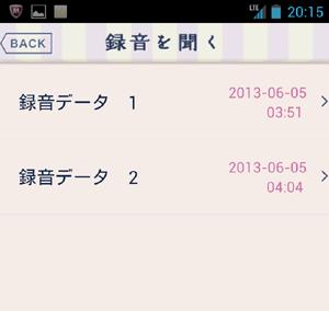 Screenshot_2013-06-05-20-15-38.png